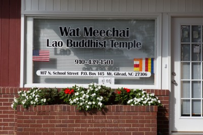 storefront Buddhist Temple in small town of Mount Gilead, North Carolina.